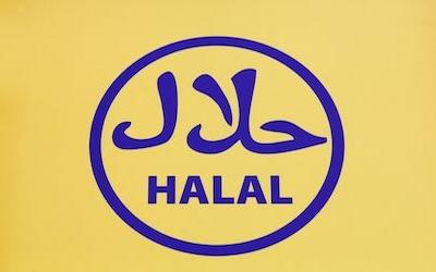 Halal poultry products recalled for missing inspection