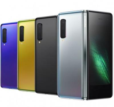 Samsung Galaxy Fold gets official