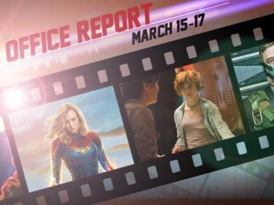 Captain Marvel Goes Higher Than the Rest of the Box Office, Still 1