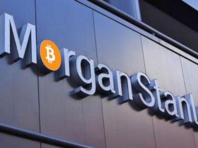 Morgan Stanley wants to sell Bitcoin - without actually selling it