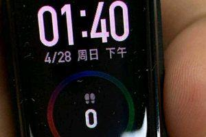 Consumers in the U.S. and overseas can now pre-order the Xiaomi Mi Band 4