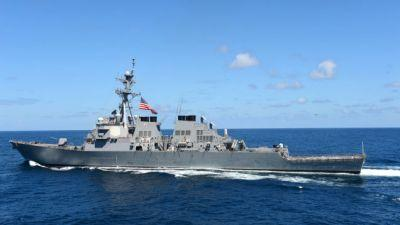 Injuries Reported Following Collision Involving U.S. Navy Destroyer