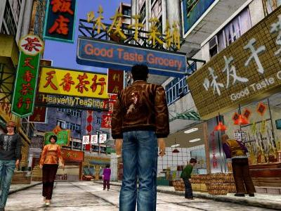 Shenmue 1 Remaster Will Not Have Time Skipping
