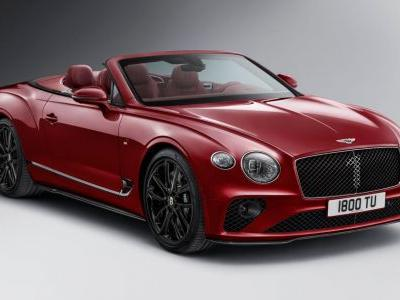 You Can Now Buy A Bentley Continental GT C With A Giant '1' On Its Grille