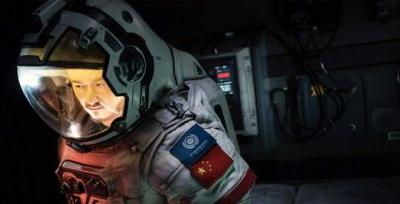 Netflix Drops 'The Wandering Earth' On Its Service With Zero Fanfare