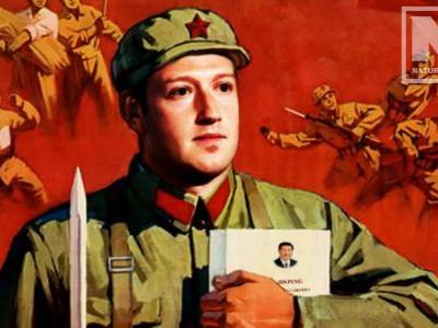 China Is The Blueprint For The Censorship Tyranny Rollout In America