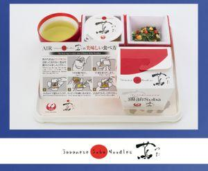 "JAL Announces New ""AIR Japanese Soba Noodles Tsuta"" Menu"