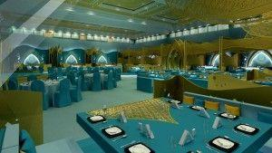 Celebrate the Holy Month of Ramadan at Four Seasons Hotel Doha