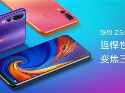 Lenovo Z5s released with Snapdragon 710 & Android 9 Pie