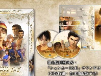 Shenmue I and II re-releases hit a three month delay in Japan, but sport an awesome boxed set