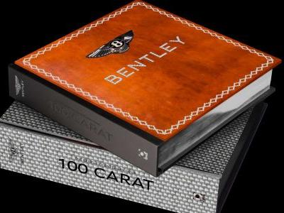 800+ Page Bentley Book Weighs 30 Kilograms and Costs R3.7 Million