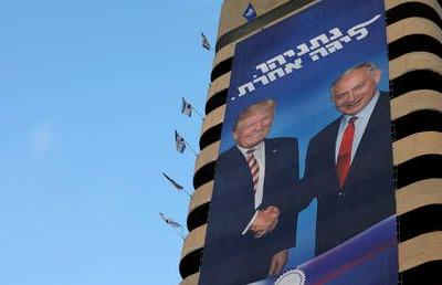 Trump says jump, Netanyahu asks 'how high?' US lawmakers denied entry to Israel after WH pressure
