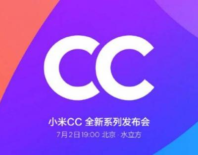 "Xiaomi CC9 and CC9e to kick off new ""chic and cool"" sub-brand"