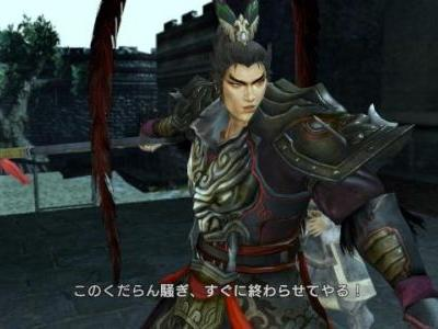 Dynasty Warriors 8: Xtreme Legends Definitive Edition Headed West in December