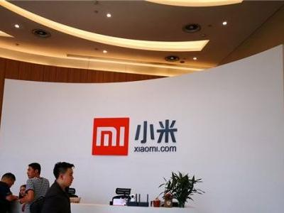 Xiaomi denies the existence of Xiaomi Mi 6S