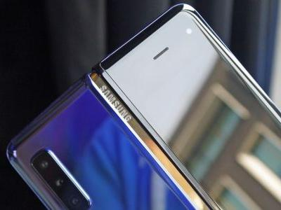 More information leaked about the Samsung Galaxy Fold 2